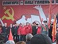 Митинг 7 ноября 13 Рашкин.jpg