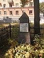 Могила генерал-майора Михаила Журавлёва.JPG