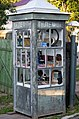 "Мышкин, клуб-музей ""Экипаж"" ретро-техники - Myshkin, museum of retro technology (14506589338).jpg"