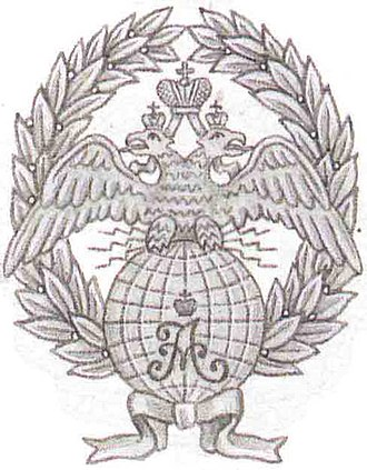 Corps of Topographs (Russian Empire) - Image: Нагрудный знак