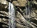 Окрестности Гегского водопада - panoramio.jpg