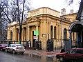 Особняк 1912р.,вул. Дарвіна,9, м.Харків.JPG