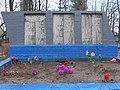 Пам'ятка в селі Володькова Дівиця 14.jpg