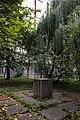 Пам'ятник О. О. Богомольцю, лікарю, академіку IMG 2157.jpg