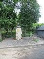 Пам'ятник Чехову в маєтку Лука (Суми).jpg