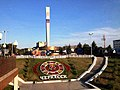 """Памятник """"Дружба народов"""" г.Черкесск.jpg"""