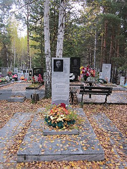 Памятник С.С. Репину