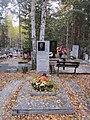 Памятник С.С. Репину.JPG