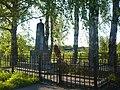 Памятник на братской могиле у хутора Медведки.jpg