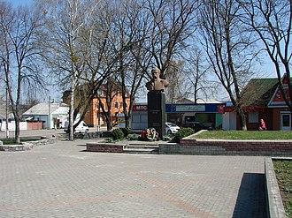 Radomyshl - Image: Пам.Т.Шенвченку, Радомишль