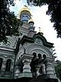 Покровський монастир, Миколаївський собор.jpg