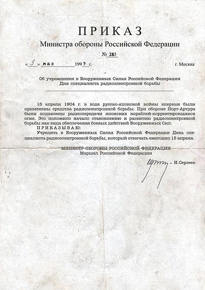 наказ міністра оборони 355 від 25 06 2011 645863025