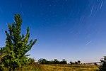 Природний парк Кам'янська Січ 06.jpg