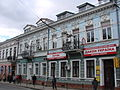 Руська,35 (Тернопіль).JPG