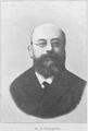 Самарин, Фёдор Дмитриевич.png