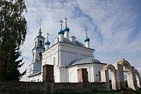 Село Городище Церковь Рождества Пресвятой Богородицы 1791г.JPG