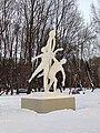 Скульптура «Спорт» в парке Северного речного вокзала.jpg