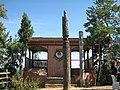 Смотровая площадка - panoramio - Svetlana Ivanova.jpg