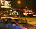 Снежная королева, м.Кузьминки, Москва, Россия - panoramio - Oleg Yu.Novikov (5).jpg
