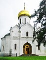 Собор Рождества Пресвятой Богородицы в г. Звенигород. 7.jpg
