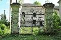 Старинный Парк города Брянска.jpg