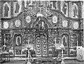 Старочеркасский Собор Иконостас Нижняя часть.jpg