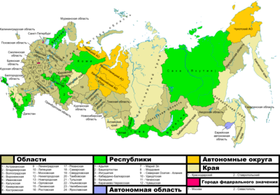 Субъекты Российской Федерации 2014.png