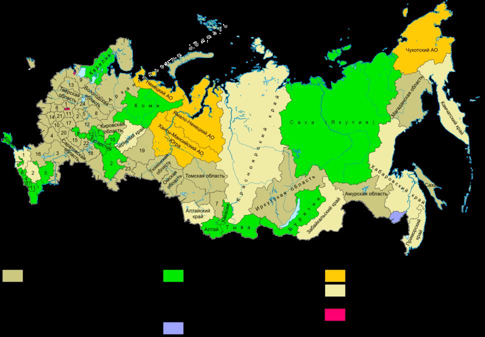 Субъекты Российской Федерации 2014