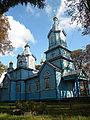 Троїцька церква 1886 року. Суцільно дерев'яна. смт Олика. серпень 2010 року. Загальний вигляд..jpg