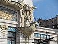 Україна, Харків, пл. Конституції, 24 фото 13.JPG