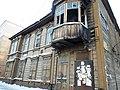 Усадьба, главный дом, улица Франк-Каменецкого, 30, Иркутск, Иркутская область.jpg