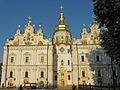 Успенский собор Киев Украина 01.jpg