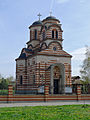Храм Св. Кнеза Лазара.jpg