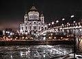 Храм Христа Спасителя и Патриарший мост зимней ночью.jpg