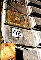 Բյուզանդի 42.jpg