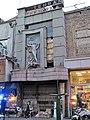 تئاتر نصر I.jpg