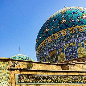 قبة جامع الحيدر خانة.Jpg
