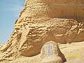 محمية وادى الحيتان و وادى الريان - الفيوم - مصر 12.jpg