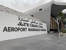 Image illustrative de l'article Aéroport de Marrakech-Ménara