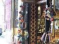 نمایی از یک مغازه در میدان زیبای امام.jpg