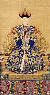Empress Xiaogongren Empress Dowager Renshou