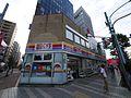 サンドラッグCVS神保町店 - panoramio (1).jpg