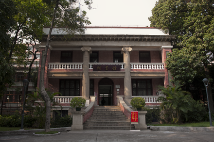 Base camp of Unit 8604, now the library of Sun Yat-sen University north campus Zhong Shan Yi Ke Da Xue Tu Shu Guan .png