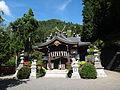 今熊神社から今熊山を見上げる.JPG