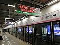 南京地铁从无想山直达南京南站的列车.jpg