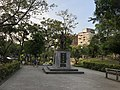 台北市文山區興隆公園-蔣公銅像.jpg