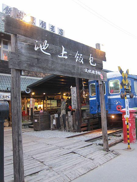 File:台東池上便當餐廳.JPG