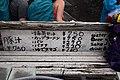 富士山 豚汁 (35658512314).jpg