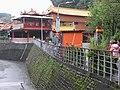 寶藏巖 Baozangyan - panoramio.jpg