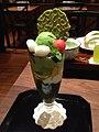 巴菲套餐, 抹茶拿鐵, 平安京茶事, 台北 (14320181524).jpg